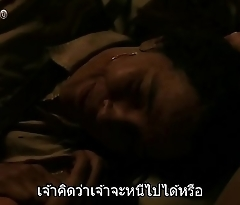 TheExorcistSS02EP08