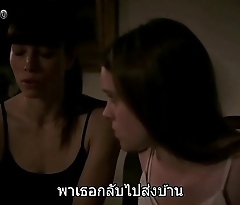 TheSinnerSS01EP07