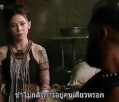 TheShannaraChroniclesSS02EP08